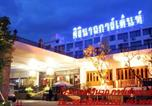 Hôtel Su Thep - Sirinart Garden Chiang Mai Hotel-4