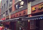 Hôtel Chongqing - Chongqing Weidao Hostel-2