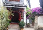 Location vacances Lijiang - Guangbi Garden Inn-2