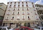 Hôtel Gaziantep - Ugurlu Hotel-1