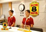 Hôtel Anyang - Super 8 Anyang Wanda Plaza-2