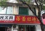 Location vacances Yangzhou - Nanjing Bud Fast Guest House-1