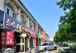 Location vacances Baotou - Ruixiangjie Guesthouse-1