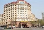 Hôtel Tianjin - Tianjin Tairong Hotel-4