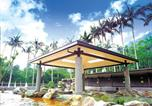 Villages vacances 淡水鎮 - Great Roots Forestry Spa Resort-3