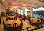 Hôtel Huangshan - Huangshan Bai Chuan Hotel-1