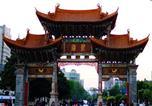 Location vacances Kunming - Yicunhuagu-3