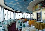 Hôtel Qingyuan - He Xing Hotel-4