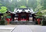 Location vacances Hakone - Apartment in Hakone 782-4