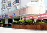 Hôtel Jeonju - Jeonju Arirang Hotel-3