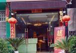 Hôtel Guiyang - Jixinyuan Hotel-3