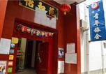 Hôtel Yuncheng - The Ancient Salt Youth Hostel-2