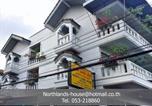 Hôtel Sri Phum - Northlands House Hotel-4