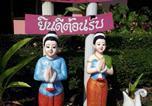 Villages vacances Damnoen Saduak - Chuanchom Resort Hotel-3