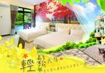 Location vacances Quanzhou - Relax Homestay-3