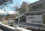 Camping avec Spa & balnéo Espagne - Camping Arco Iris-1