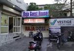 Location vacances Ludhiana - Raja Guest House-2