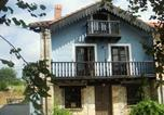 Hôtel Colindres - Posada De Solegrario-1
