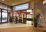 Hôtel Shawano - Radisson Hotel & Conference Center-3