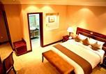 Hôtel Qatar - Chairmen Hotel-1