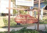 Location vacances Luang Prabang - Vannaphone Guesthouse (Luang Prabang)-4