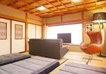 Location vacances Takayama - Lodging A Takayama-2