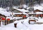 Location vacances Mudanjiang - Yabuli Ski Resort Jinqingdingzi farm house-4