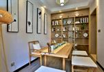 Location vacances Jiaxing - Puyi Yinju Wuzhen Boutique Homestay-2