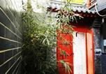 Location vacances Beijing - Dongsi Piglet Courtyard-1