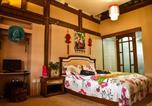 Location vacances Lijiang - Twinkle Star Inn-3