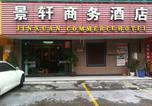 Hôtel Dongguan - Jingxuan Business Hotel-1