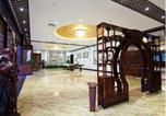 Hôtel Haikou - Haikou Haihuayu Boutique Hotel-4