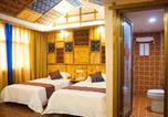 Location vacances Zhangjiajie - Sweet Cherry Inn-2