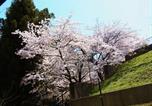 Location vacances Ōtsu - Guesthouse Engawa-1