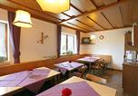 Location vacances Itter - Pension Schipflinger Itter-4