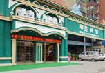 Hôtel Yibin - Meikete Theme Hotel-2