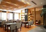 Hôtel Huzhou - Volks Mehood Hotel-3