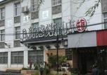 Hôtel 苏州市 - Xinganjue Hotel-1