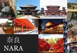 Location vacances Osaka - Yuzuo's Doutonbori House-1
