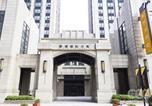 Hôtel Changzhou - Xincheng Family Aparthotel-1