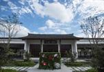 Villages vacances Hangzhou - Hangzhou·Kaiyuan-4