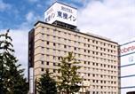 Hôtel Utsunomiya - Toyoko Inn Utsunomiya Ekimae-1
