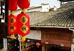Location vacances Huangshan - Laojie 89 Inn-1