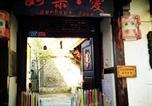 Location vacances Lijiang - Perhaps Love Inn-2