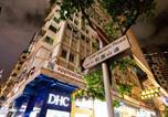 Location vacances Hong Kong Island - Ming Shing Guest House-4