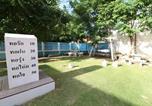 Hôtel Nai Muang - Nida Rooms Khon Kaen Airport Cruiser-4