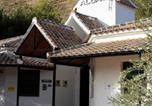 Hôtel Cabra - Turismo Rural Iznajar Lago de Andalucia-3
