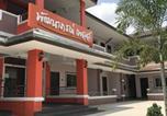 Hôtel Ban Chang - Pattanapon Place-1