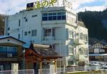 Hôtel Aizuwakamatsu - Hana Hotel Takinoya-3