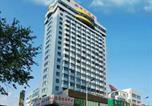 Hôtel Yantai - Yan Tai Hong Kou Da Jiu Dian-2